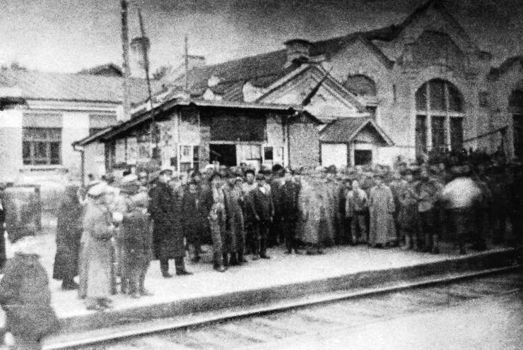 Вокзал Самары 1920